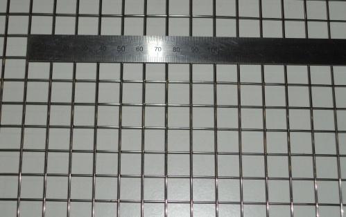 Metallwaren-Riffert Siebgewebe Gaze